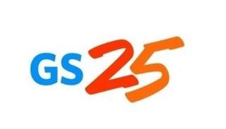 [단독]GS25, 베트남 편의점 시장 뚫는다…현지社와 합작법인 설립