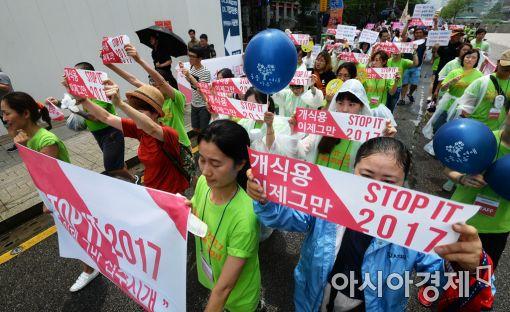 [포토]복날 앞두고 개 식용 반대 행진