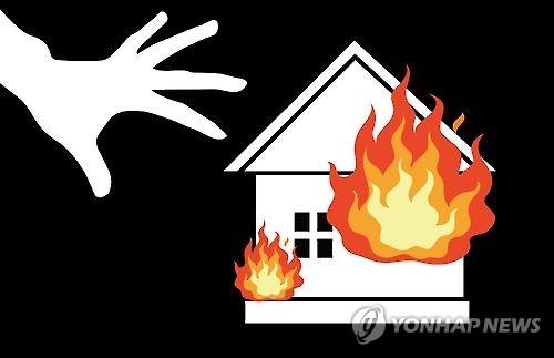 [이미지출처=연합뉴스]화재 이미지