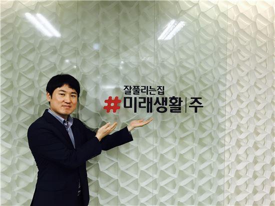 미래생활 경영지원본부 재경부 최홍희 사원
