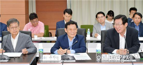 윤장현 광주시장, 제4차 에너지밸리위원회 참석