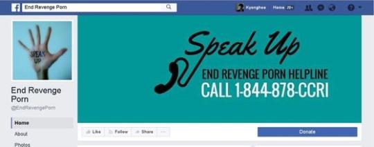 미국 비영리단체 'End Revenge Porn' 페이스북. 사진=페이스북 캡쳐