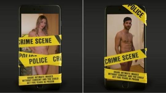 스코틀랜드 정부가 배포한 '리벤지 포르노' 방지법 홍보 포스터. 사진=페이스북 캡쳐