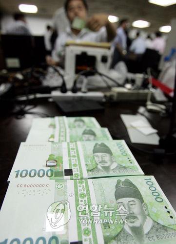 1만원권 지폐(사진=연합뉴스)