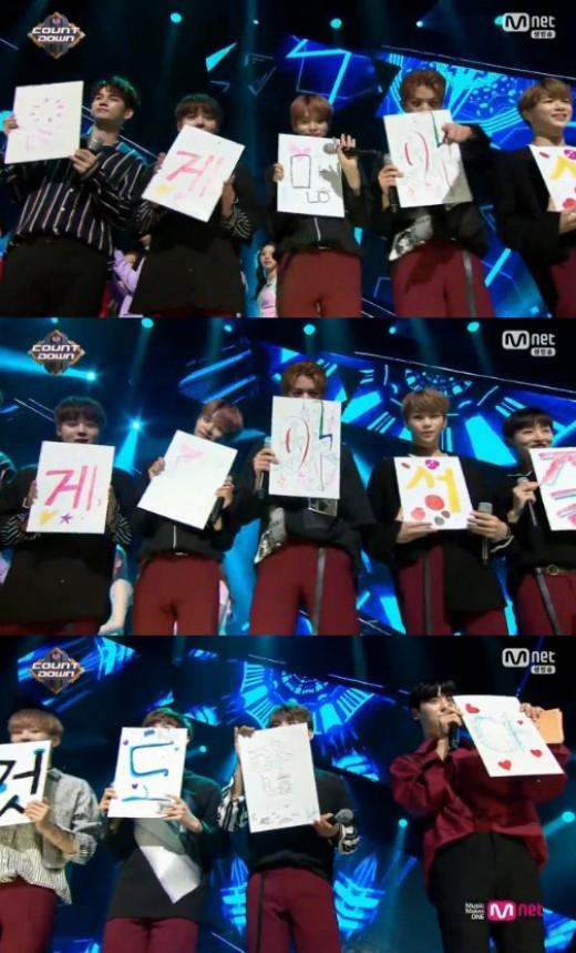 워너원 / 사진=Mnet '엠카운트다운'