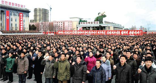 선동과 집회에 자주 동원되는 북한주민(사진= 연합뉴스)