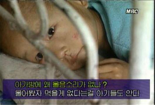 고난의 행군시기 북한 어린이 모습(사진=MBC 뉴스데스크 장면 캡쳐)