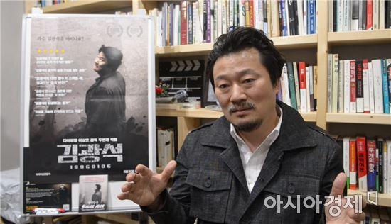 영화 '김광석'을 통해 두 번째 작품을 완성한 소감을 밝히고 있는 이상호 감독. 사진 = 김태헌