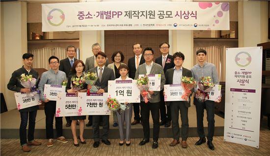 롯데홈쇼핑, '중소·개별 PP 제작 지원 공모전' 시상식 진행
