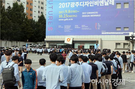 개막 10일~ 2017광주디자인비엔날레 '성공 예감' 관람객 줄이어