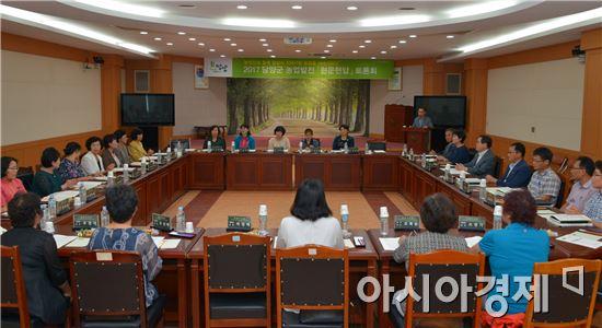담양군, 농업발전 토론회 개최
