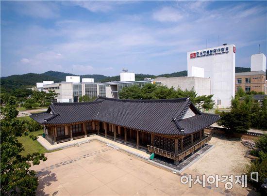 한국전통문화대학교[사진=문화재청 제공]