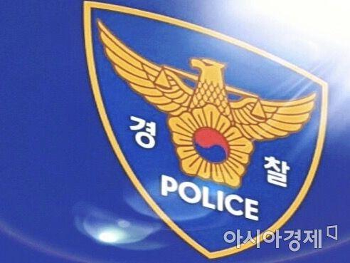 경찰 로고. 아시아경제DB