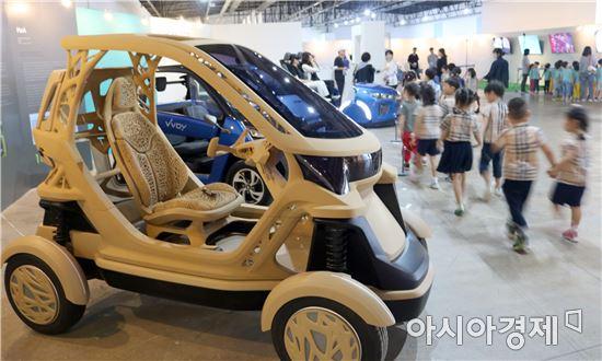 3D프린팅을 이용한 자동차