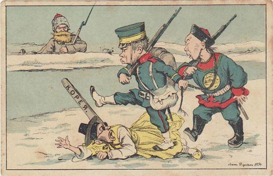 러일전쟁 전 당시 러시아에서 한반도 상황을 풍자한 엽서 모습(사진=위키피디아)
