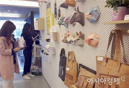 인쇄문화상품 전시판매관