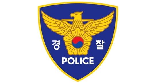 [사진출처=홈페이지] 경찰 로고