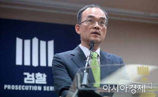 문무일 검찰총장, 세계 각국 검찰총장 만난다…'사법공조' 출장