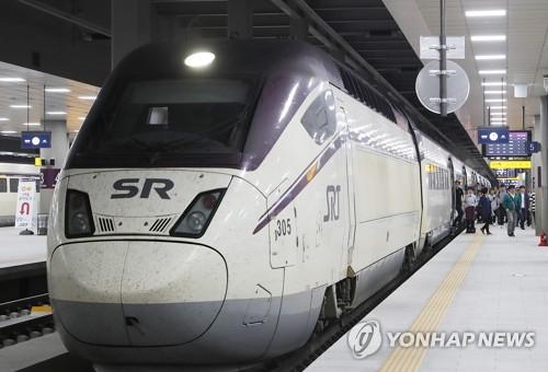 SRT 열차[이미지출처=연합뉴스]