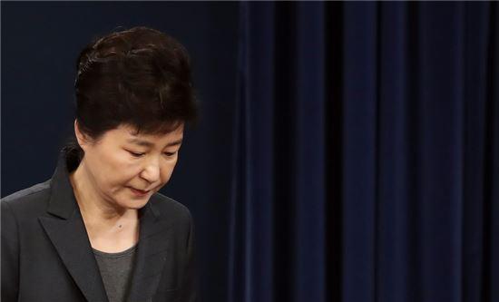 박근혜 전 대통령[이미지출처=연합뉴스]