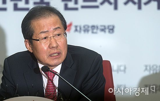 홍준표 자유한국당 대표/사진=윤동주 기자 doso7@asiae.co.kr