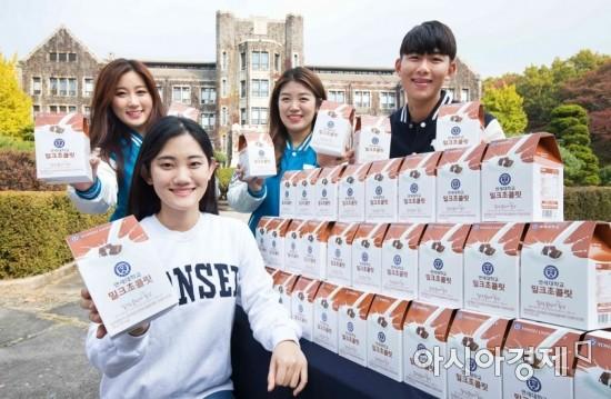 연세대학교 밀크초콜릿 우유. 사진=아시아경제DB