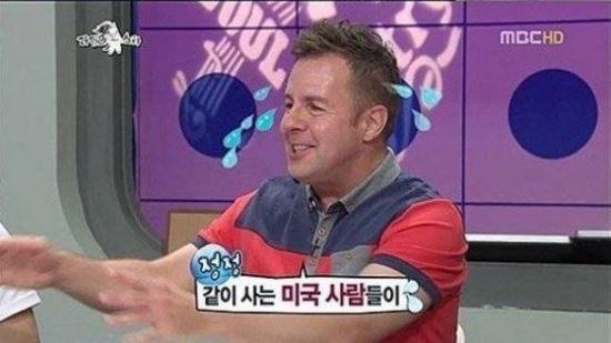 로버트 할리. 사진=MBC 방송화면 캡쳐
