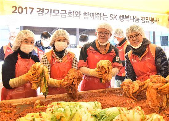 최신원 SK네트웍스 회장(오른쪽에서 두번째)이 '2017 SK 행복나눔 김장봉사'에 참여했다.