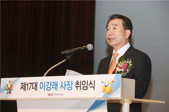 ▲이강래 한국도로공사 사장이 30일 김천혁신도시에 위치한 도로공사 본사에서 열린 취임식에서 도로공사의 공공성 강화를 주문하고 있다.
