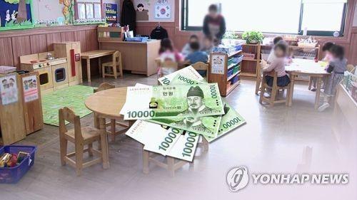 아동수당/출처=연합뉴스