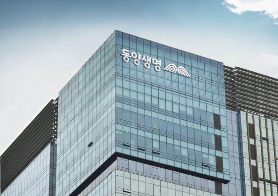동양생명, 상반기 순이익 753억…전년비 35.6%↑