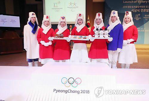 평창 올림픽·패럴림픽 시상품은 어사화 쓴 마스코트 인형