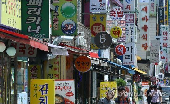 서울 송파구의 한 번화가의 모습. 사진은 기사 중 특정표현과 관계없음. [이미지출처=연합뉴스]
