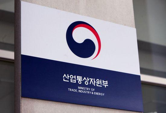 산업부-中상무부, '제3차 한중산단 차관급 협의회' 개최