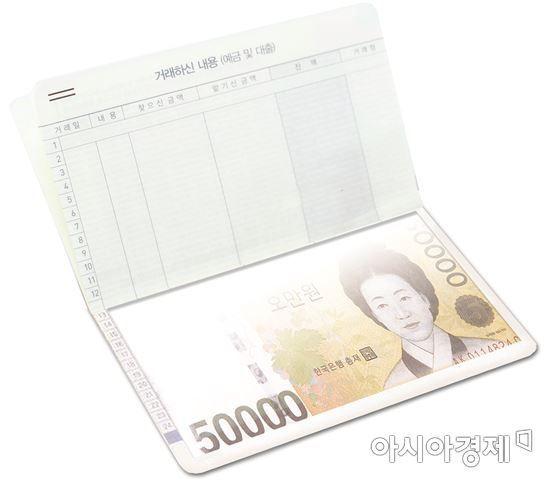 [2030 금융에세이]월급타면 통장쪼개기부터
