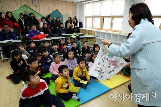 초1 한글·셈하기 교육 강화 … '기초학력 보장법' 제정