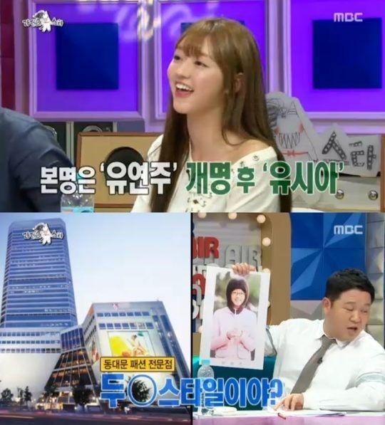 사진=MBC 예능 프로그램 '라디오스타' 방송화면 캡처