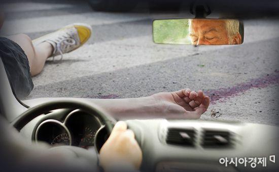 교통사고 사망자 10명 중 4명 고령자…경찰, '특단의 대책' 마련