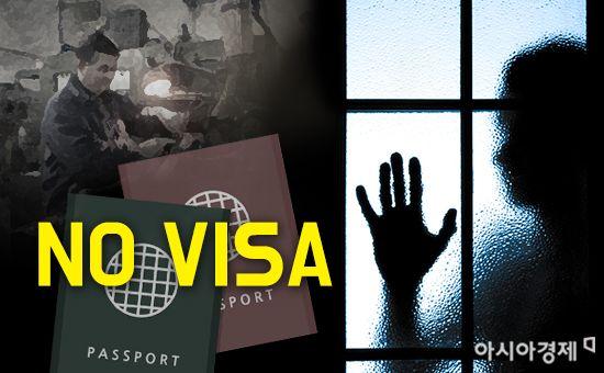 '인구절벽' 대안 외국인근로자 입국즉시 건강보험 가입