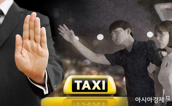 오늘 밤 10시부터 서울 일부 지역 택시 합승 허용