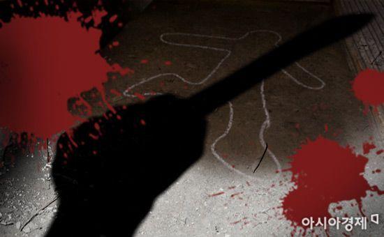 직장 찾아가 딸 흉기로 살해한 70대 父 체포