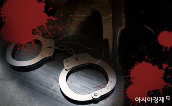남편 잠든 사이 신체부위 절단한 60대 아내 체포