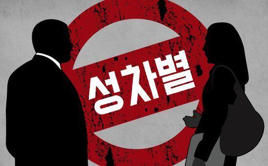 고용유지지원금 오늘부터 60일 연장…직장 성희롱 구제절차 도입
