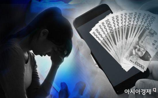 법원, 보이스피싱 조직 제안 받고 현금수거책 역할 40대 여성 실형