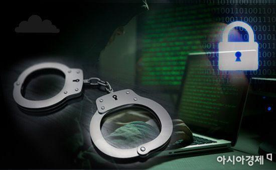 '텔레그램' 잠복하는 경찰관들…디지털 성범죄 뿌리뽑을까