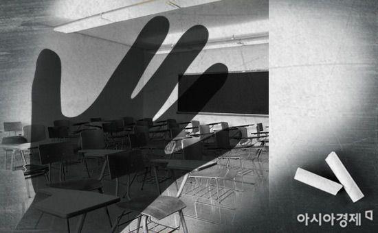 [단독]학생들에게 성희롱·모욕적 발언…스쿨미투 재발