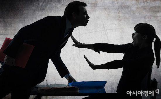 귀가하는 여성 쫓아가 손목 잡아끌어 추행…경찰 수사 착수