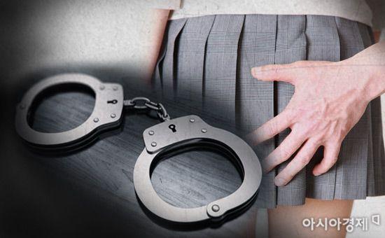 """여성 따라가 """"속옷 보자""""…대치동 성희롱 男 결국 경찰에 잡혔다"""