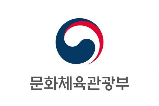 문체부, 연습생 등 청소년 대중문화예술인 권익보호 설명회