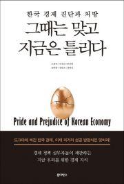 [Latests] '국어 교과서의 탄생' 外